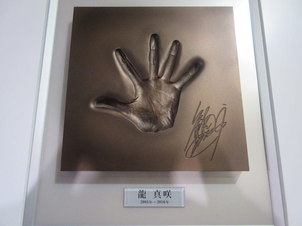 元月組トップスター龍真咲さんの手形