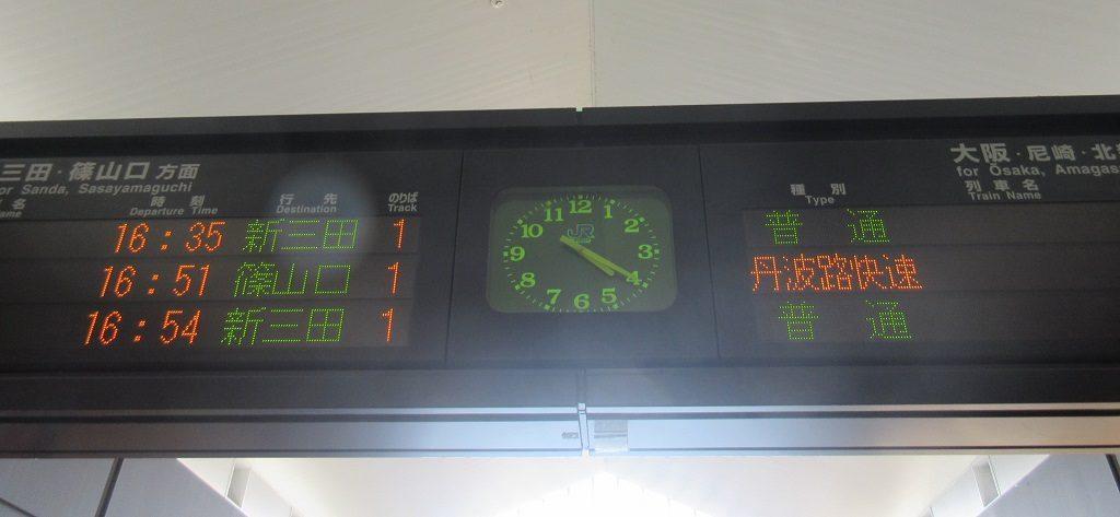 JR宝塚駅